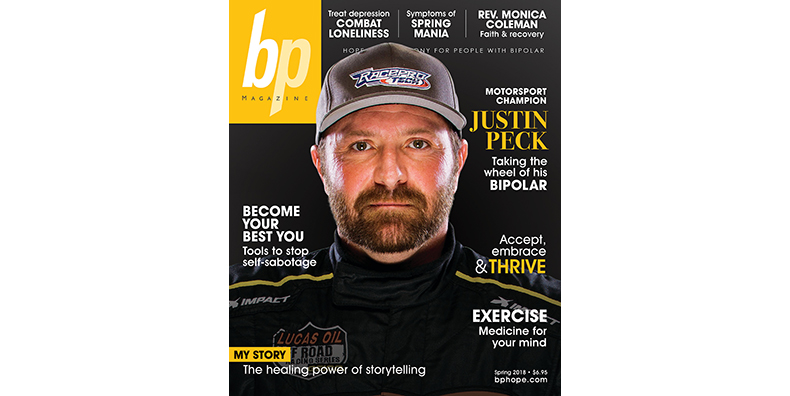 BackPage of BPHOPE